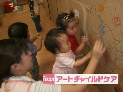 富永病院院内保育所|大阪市浪速区*2時間限定保育士