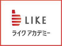新宿区高田馬場第一学童クラブ|東京都新宿区*勤務時間応相談