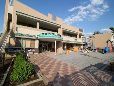 ひまわり保育園|朝霞市*家賃手当あり*賞与4ヵ月