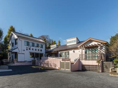 岡村幼児園|横浜市*退職金共済あり*賞与年間約6か月分