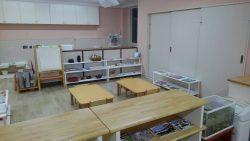 認定こども園ちとせ學院Due南茨木|茨木市|派遣のお仕事