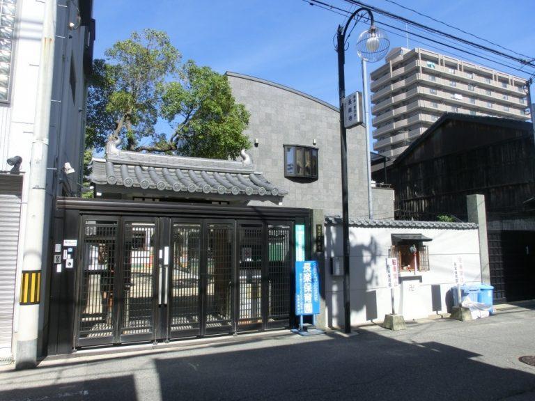 土日祝休みの保育園|大阪市阿倍野区|派遣のお仕事