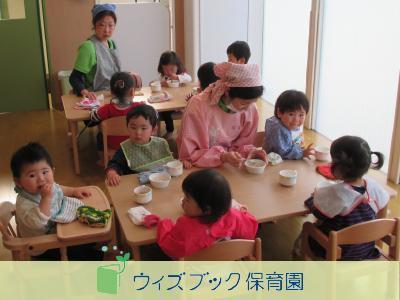 ウィズブック保育園 新瑞橋|名古屋市*駅徒歩5分*週2日~