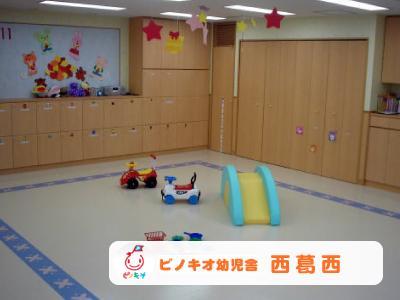 ピノキオ幼児舎西葛西園:江戸川区*西葛西駅徒歩1分