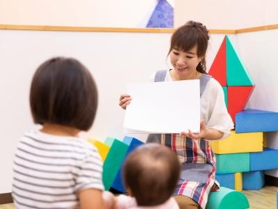 竹の子幼稚園|横浜市*週4~×5時間*土日祝休み|hn