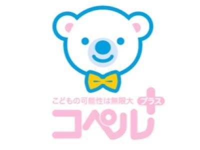 【児童指導員】コペルプラス本笠寺|名古屋市*固定休・駅近
