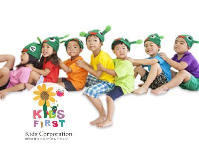 愛媛県 HITO KIDS:愛媛県四国中央市 ・夜勤専属
