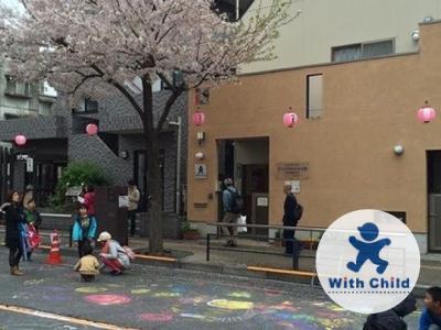 さくらがおかみなみ園:東京都多摩市東寺方*聖蹟桜ヶ丘駅