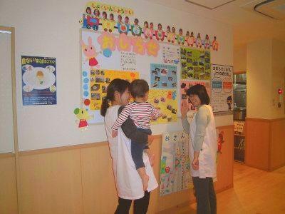 なでしこ保育所:兵庫県神戸市*岡場駅の院内保育!中途採用