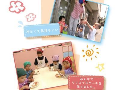 HappyMom 平和台園:東京都練馬区北町*平和台駅4分