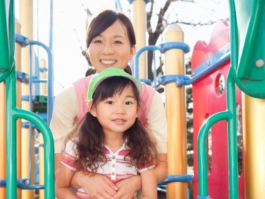 洋光台保育園:横浜市磯子区洋光台・週4日~固定時間