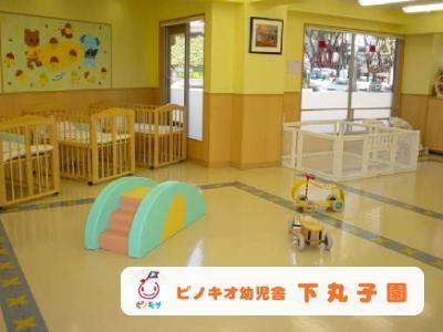 ピノキオ幼児舎 下丸子園:東京都大田区*下丸子駅・午後の勤務