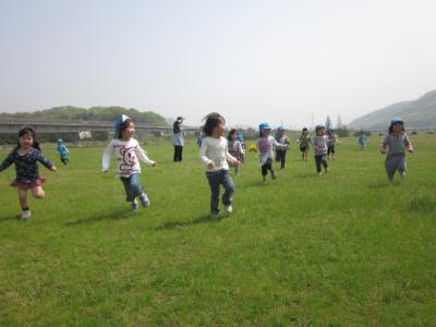 きのこ保育園:・岡山県井原市木之子町*未経験歓迎!