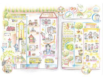 きよせ保育園:東京都清瀬市上清戸*清瀬駅12分・選べる働き