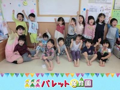 パレット保育園・初台:東京都渋谷区代々木*初台駅徒歩1分!!