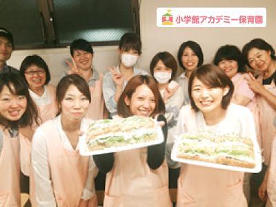 小学館アカデミーあらいやくし保育園:新井薬師前駅徒歩3分