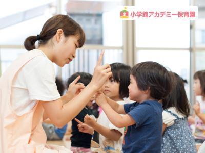 港区たまち保育室:田町駅徒歩5分*中途採用