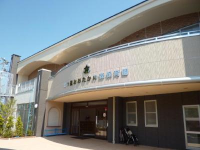 城の星おおたかの森保育園:千葉県流山市野々下*未経験可