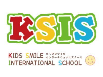 キッズスマイルインターナショナルスクール:大阪市旭区森小路