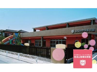 南流山聖華保育園:千葉県流山市*南流山駅徒歩8分・中途採用