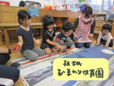椎名町ひまわり保育園:東京都豊島区*椎名町駅7分・フルタイム