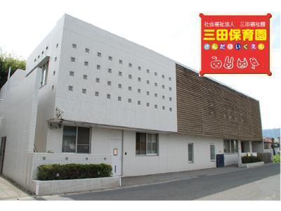 三田保育園:神奈川県厚木市・週3日~勤務OK!固定時間