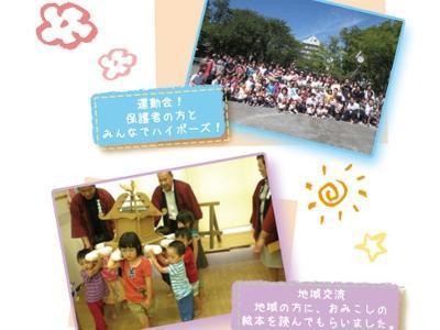HappyMom 平和台園:東京都練馬区北町*固定時間も可