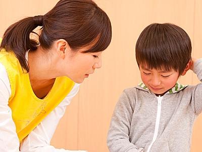 高谷子どもクラブ:神奈川県藤沢市高谷*学童クラブの非常勤