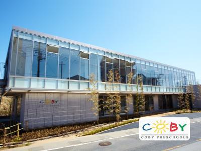 コビープリスクールよしかわステーション:埼玉県吉川市の保育園