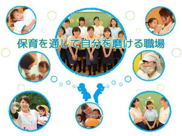 世田谷ナーサリー:東京都世田谷区*松陰神社前駅7分!