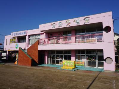 たちばな保育園:埼玉県さいたま市岩槻区太田