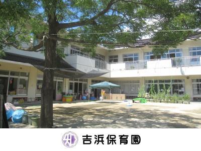吉浜保育園|愛知県高浜市呉竹町/育児担当制