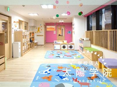 こころ新橋保育園|東京都港区*保育園での看護業務