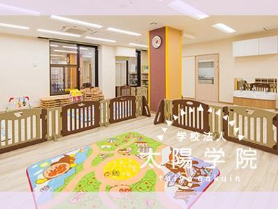 こころナーサリー|東京都港区*0~2歳児の小規模保育