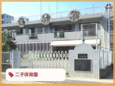 二子保育園|神奈川県川崎市*年間休日数125日以上