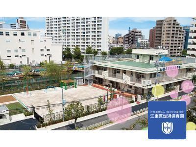 塩浜保育園|東京都江東区*栄養士*年間休日数125日
