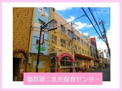 都島第二乳児保育センター|大阪市都島区*1~2歳児