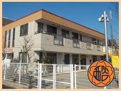 梅の木保育園|横浜市保土ケ谷区*残業ほぼ0*賞与4~5ヶ月分