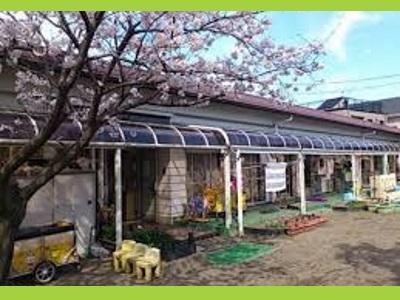 山崎保育園|神奈川県鎌倉市*住宅手当