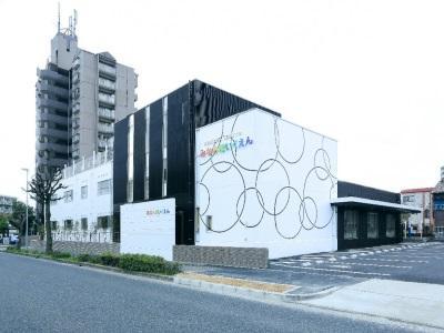 みなみ保育園|愛知県名古屋市*駅から徒歩5分