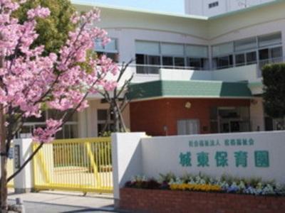 城東保育園|香川県高松市*時間応相談