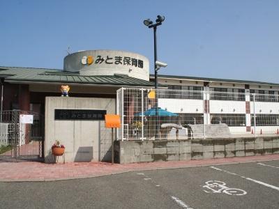 みとま保育園|福岡市東区*フルタイム*クラス担任
