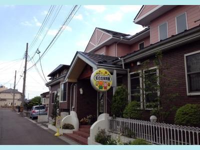 虹の丘保育園|青森県八戸市*時間応相談