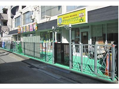 保育室ポケットハウス生麦|神奈川県横浜市*年休126日