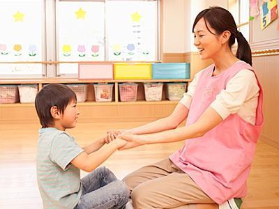 きらきら保育園|保育士|時間固定のアルバイト