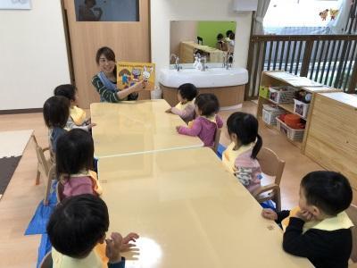 ベイキッズなのはな保育園|横浜市磯子区*0~2歳児