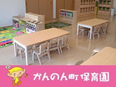 かんのん町保育園:神奈川県川崎市川崎区観音