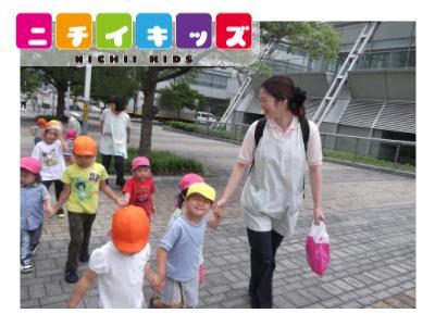 ニチイキッズ白金台保育東京都港区白金台・未経験可