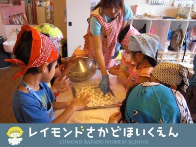レイモンド坂戸保育園:埼玉県坂戸市・未経験歓迎