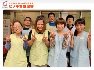 ピノキオ幼児舎 練馬高野台園: 東京都練馬区高野台・未経験可